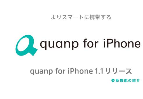 Quanp