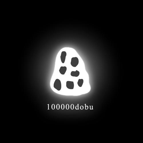 100000dobu