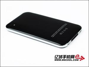 iPhone5 ?