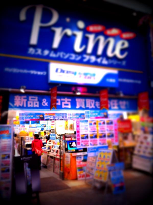 ドスパラ 大須店