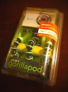 iPhone Gorillapod