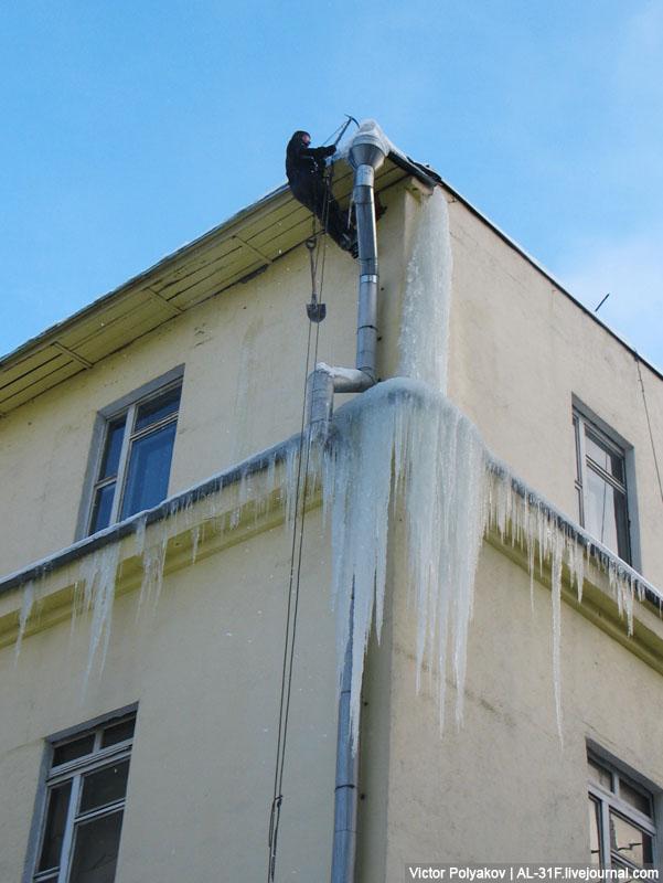 ロシアの氷おろし