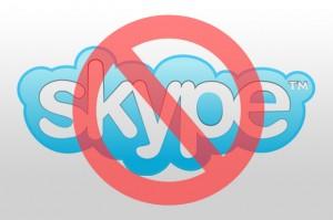 Skype Mozilla Firefox ブロック