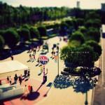Tilt-Shift-City-Photo-4