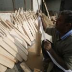 kriket33 Fabrika opreme za kriket