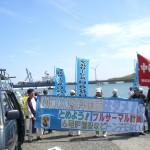 日本の原発、浜岡原子力発電所 (6)