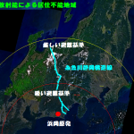 日本の原発、浜岡原子力発電所 (5)