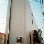 日本のスリムな建物 (17)