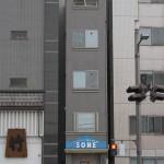 日本のスリムな建物 (12)
