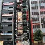 日本のスリムな建物 (11)