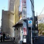 日本のスリムな建物 (4)