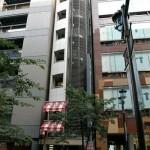 日本のスリムな建物 (3)