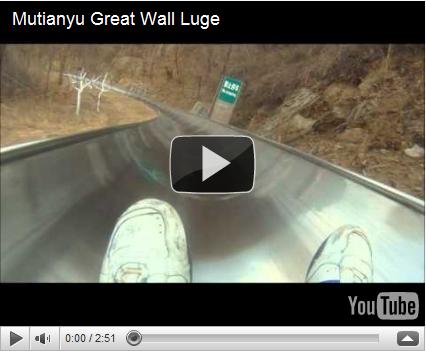 万里の長城にある滑り台が凄い