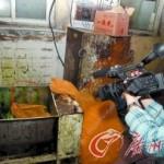 上海で違法な着色料を使用したパン販売 (3)