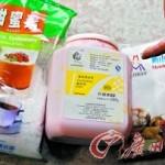 上海で違法な着色料を使用したパン販売 (2)
