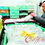 上海で違法な着色料を使用したパン販売 (1)