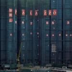 香港の高層集合住宅の写真 (16)