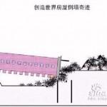 中国のマンション、雨で倒れる! (12)