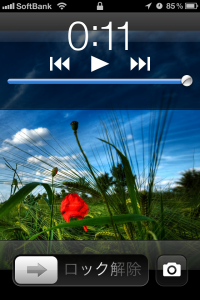 iOS 5 で追加されたカメラの便利な機能