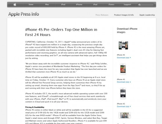 iPhone 4S 予約受付開始24時間で100万件を突破!
