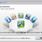 Splashtopを使ってiPhoneからパソコンを遠隔操作 (4)