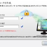 Splashtopを使ってiPhoneからパソコンを遠隔操作 (2)