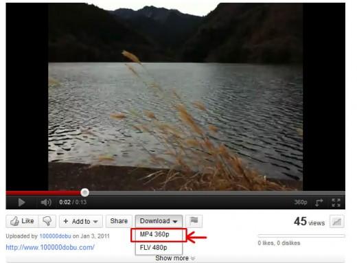 youtubeの動画からiPhoneの着メロをつくる方法