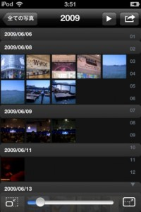 iPhoneの写真管理はiPicture photo browser が便利 (2)