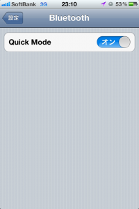iPhone Bluetooth ON OFF 切り替え ワンタッチ