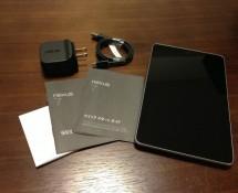 Nexus 7 32GB 箱開け&レビュー (2)