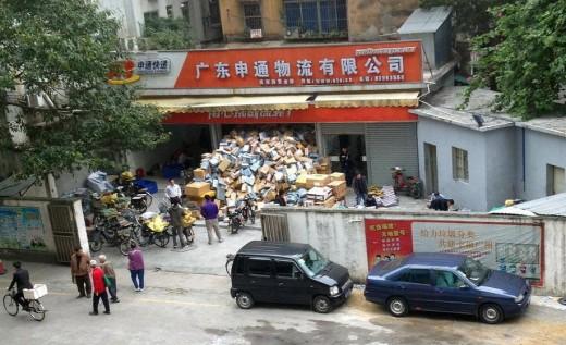 中国、セールで売れすぎて宅配業者がオーバーフロー (4)
