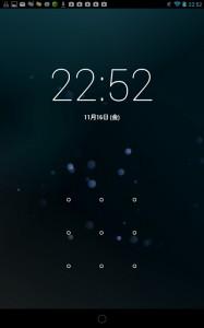 nexus 7 Android 4.2 のデジタル時計の太文字対策