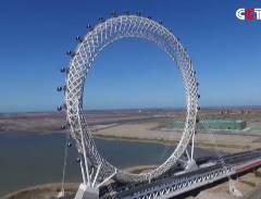 世界最大級のシャフトレス観覧車 in 中国